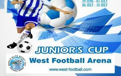 """Fotbal/Juniorii B vor participa la Turneul Internațional """"Junior's Cup"""" 2016 din Albena, Bulgaria"""