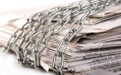 Reguli de bun simț sau pumn în gura presei? Ce se va întâmpla cu fotografierea persoanelor publice