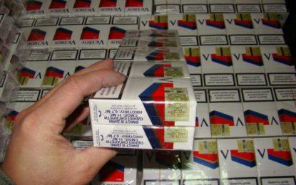 Țigări de contrabandă, la vânzare în două magazine din Curcani