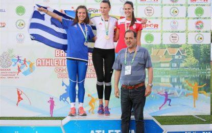Atletism/Călărășeanca Alexandra Mihai, campioană balcanică în proba de triplusalt