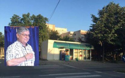 """Iliuță se lasă consiliat de Dragu/Fostul primar a reușit să """"mute"""" chioșcul de la spital"""