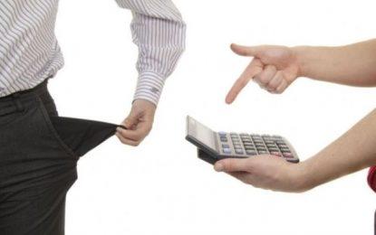 Executarea silită a datoriilor/Reținerile salariale vor fi făcute doar de către angajatori