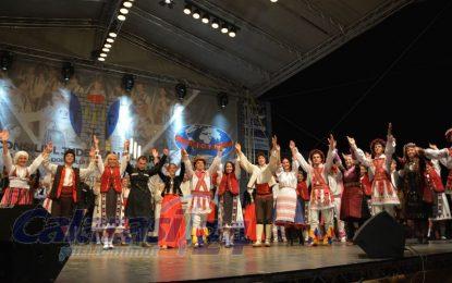 """CĂLĂRAȘI/Festivalul """"Hora Mare"""" a pus folclorul pe harta culturală internațională"""