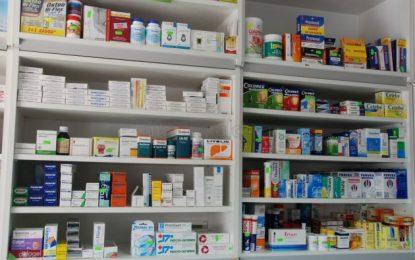 21 de medicamente incluse pe lista gratuităților