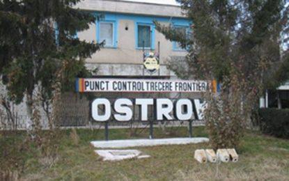 Atenție! Trafic restricţionat temporar în Punctul de Trecere a Frontierei Ostrov-Silistra