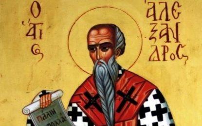 30 august:Sfântul Alexandru/Ce se spune despre persoanele care poartă numele de Alexandru și Alexandra