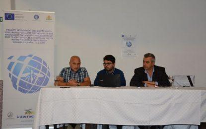 """Asociația Municipiilor Dunărene """"Dunărea"""" și Fundația NATURA VIE implementează un nou proiect transfrontalier"""
