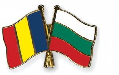 În atenția agenților economici călărășeni: posibilități de colaborări economice cu firme bulgare