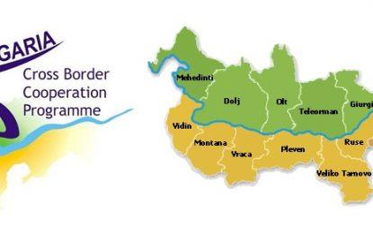 """Fundația """"Natura Vie"""" Călărași, partener într-un proiect de dezvoltare turistică """"Patrimoniul natural protejat în cadrul ariei transfrontaliere România-Bulgaria"""""""