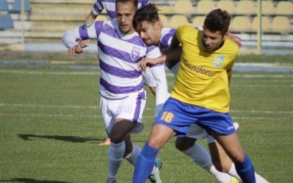 FOTBAL Liga a 2-a/DUNĂREA, a doua înfrângere din 2017
