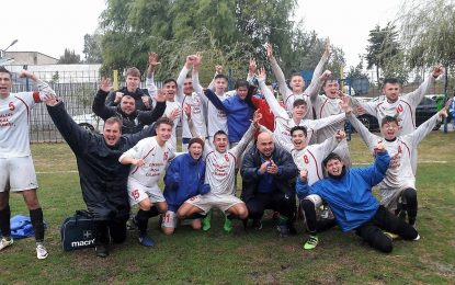 Juniori/Dunărea Călăraşi este al 3-lea club din ţară după Dinamo Bucureşti şi FC Viitorul Constanţa, prezent în Liga Elitelor cu ambele echipe de juniori U19 şi U17