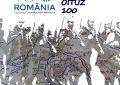 """Muzeul Dunării de Jos/Vernisajul expoziţiei """"Mărăşti – Mărăşeşti – Oituz – 100"""""""
