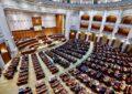 """Senator Ciprian Pandea:""""Am votat astăzi pentru eliminarea pensiilor speciale ale parlamentarilor!"""""""