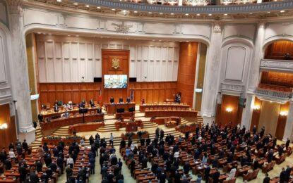 """PNL Călărași/Deputat Emil Dumitru: """"Voi activa în cadrul comisiei pentru agricultură, silvicultură, industrie alimentară și servicii specifice"""""""